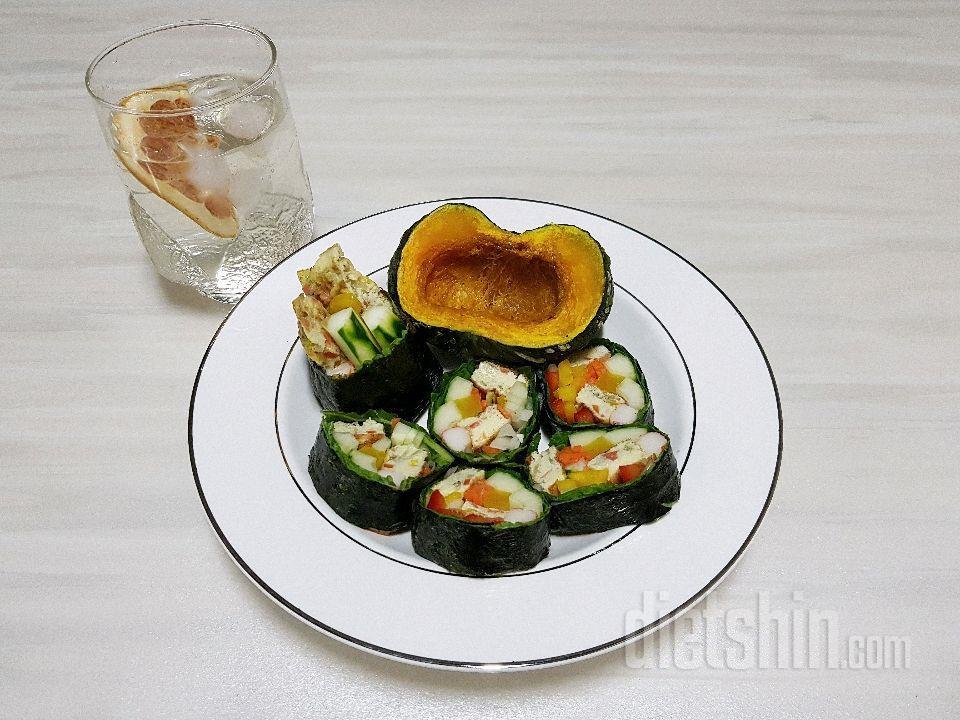 다이어트김밥+호박