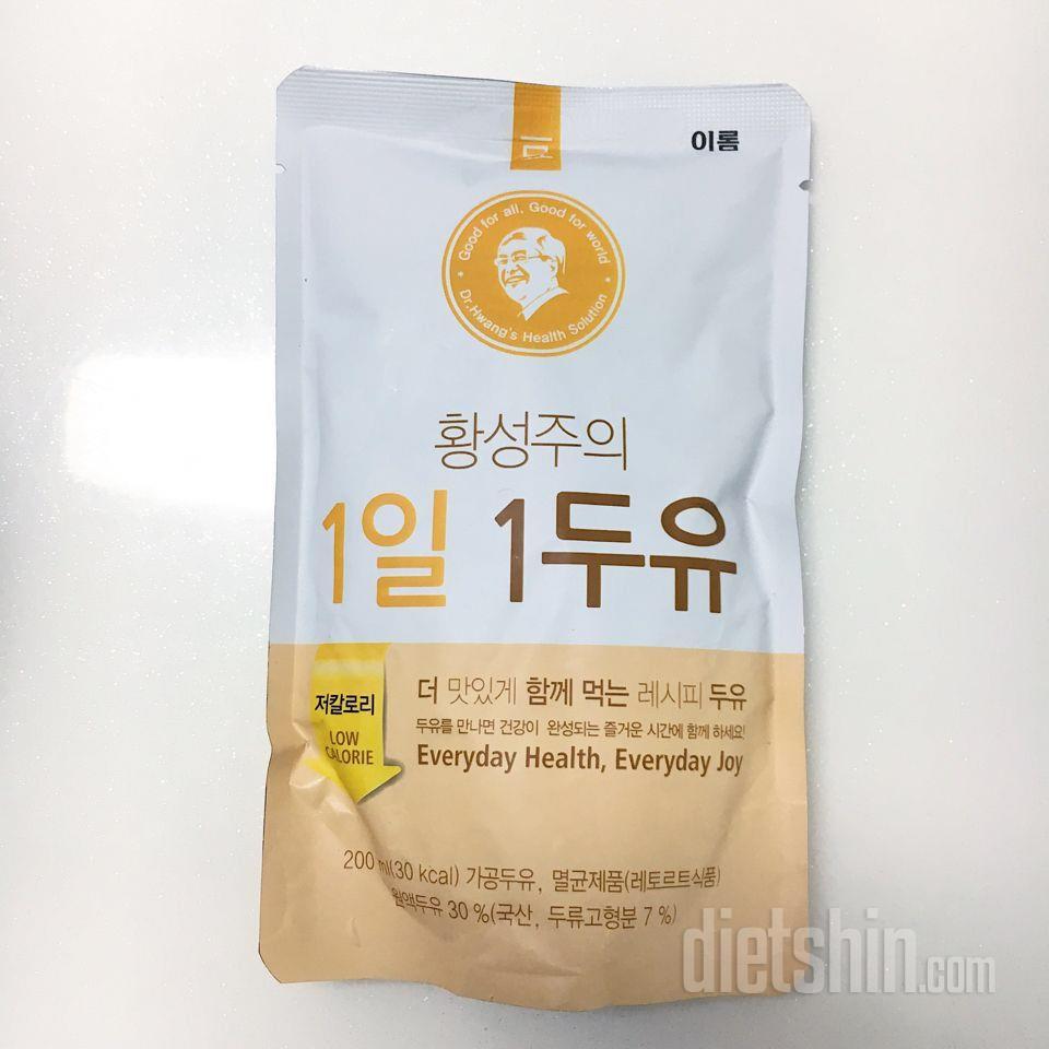 세상 간단한 오트밀 닭죽