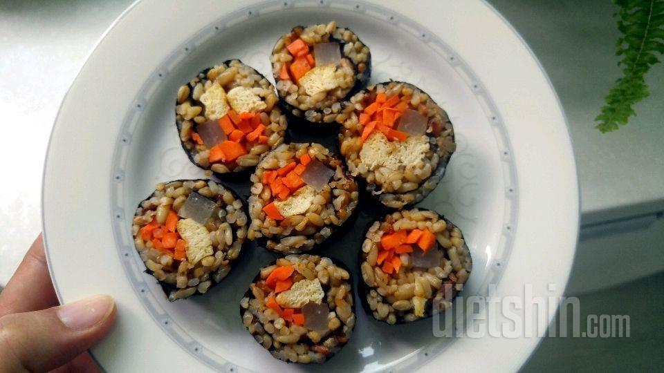 얼린두부 현미김밥