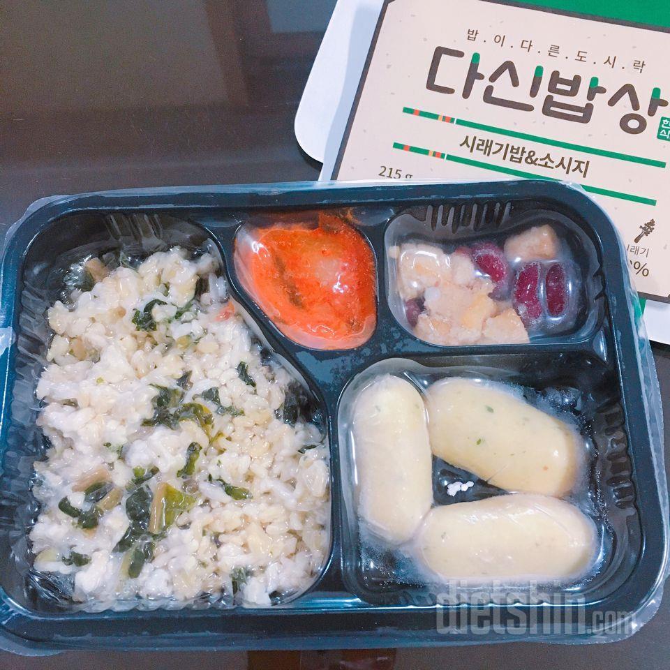 시래기밥&소세지 드디어 먹어보다!