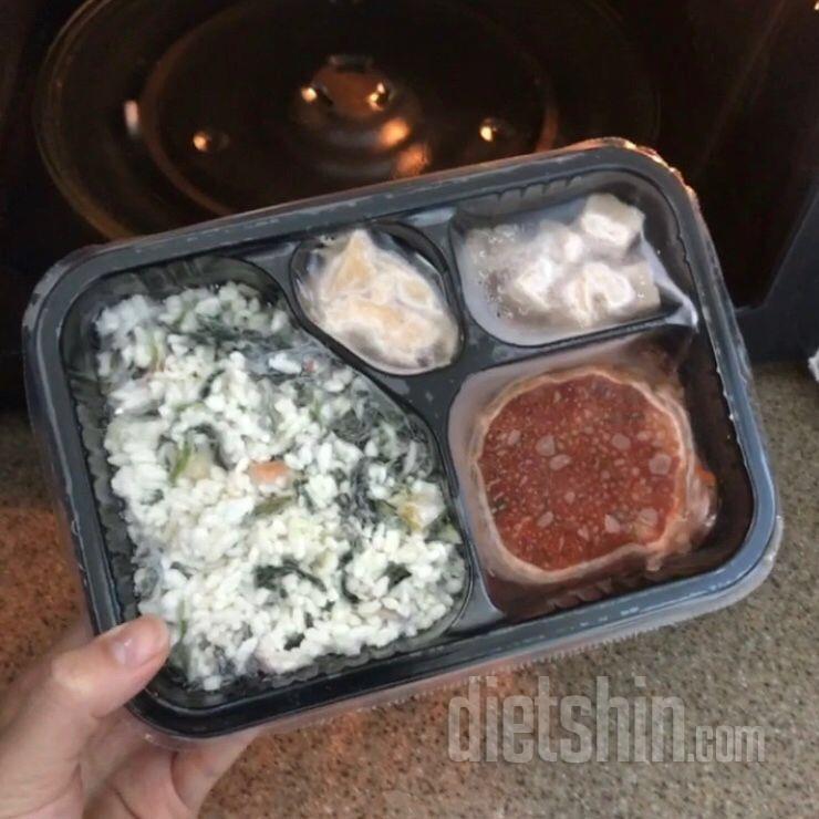 다신밥상 5가지나물밥&쭈꾸미볶음🌶🐙 (다이어트중 매운 것 땡길때 강추 👍🏻)