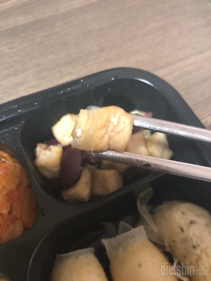 다신밥상 시래기밥&소세지