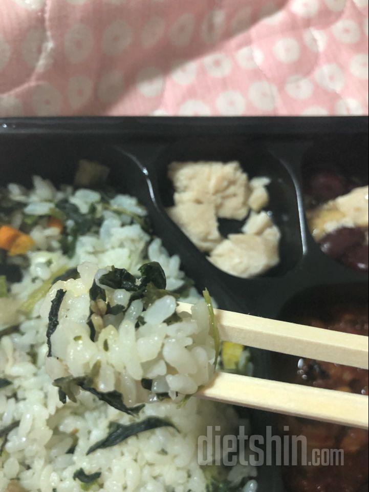 다신밥상 5가지나물밥&쭈꾸미볶음