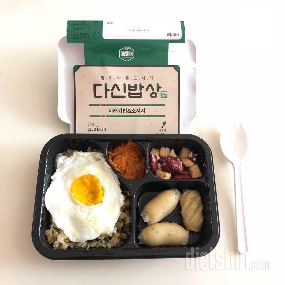 💚다신밥상 시래기밥&소시지🌭💚