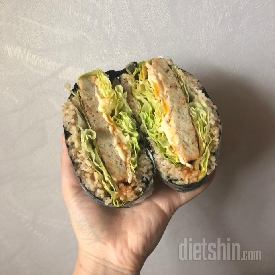 닭가슴살스테이크 & 현미밥 샌드위치