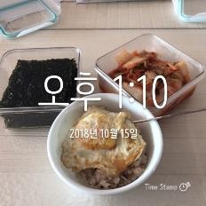 다이어트 시작 첫날 점심