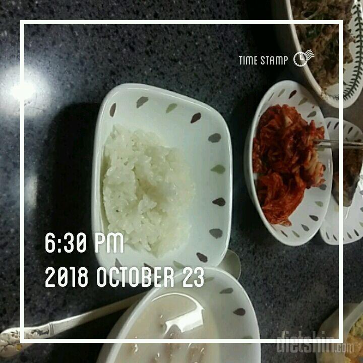 20181023  식단~