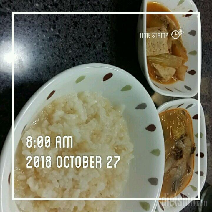 20181027  잘먹고 잘쉬었어요~