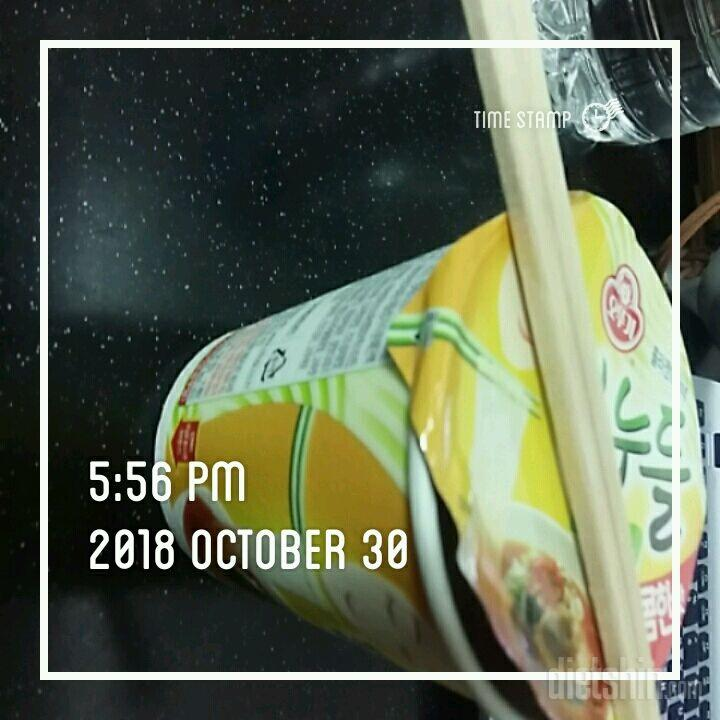 20181030 식단~