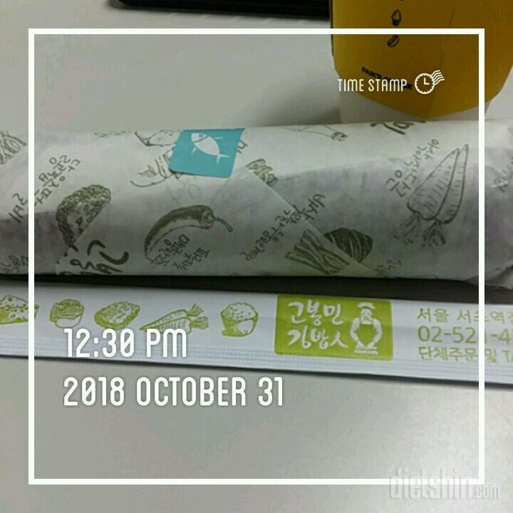 20181031  식단~~