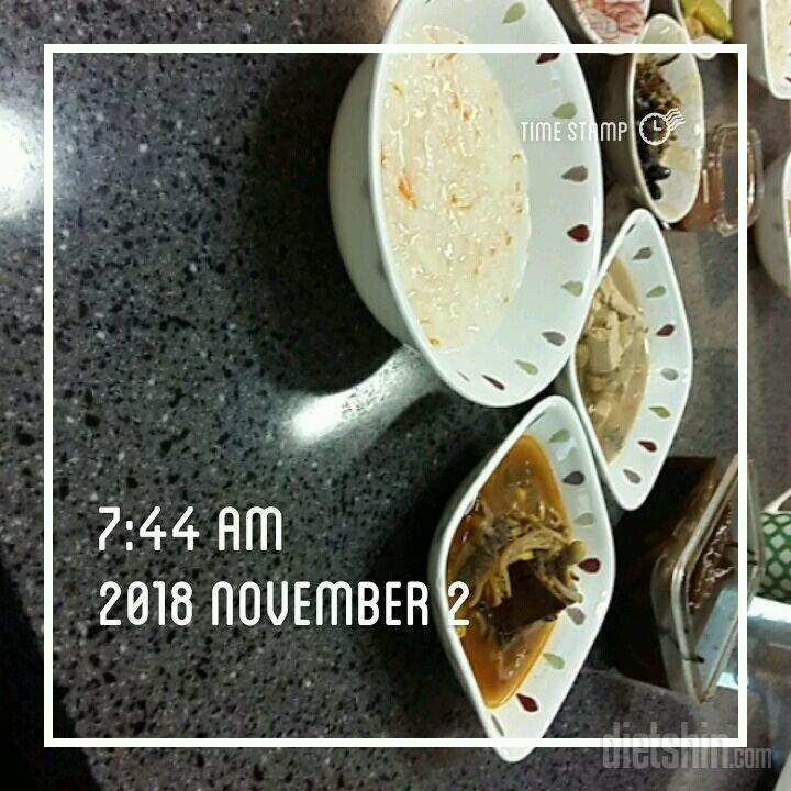 20181102  식단~아주 잘먹은 하루 ㅠ