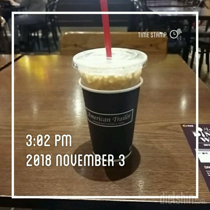 20181103  식단~