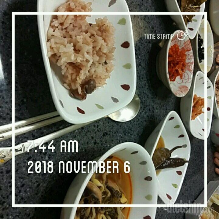 20181106  식단