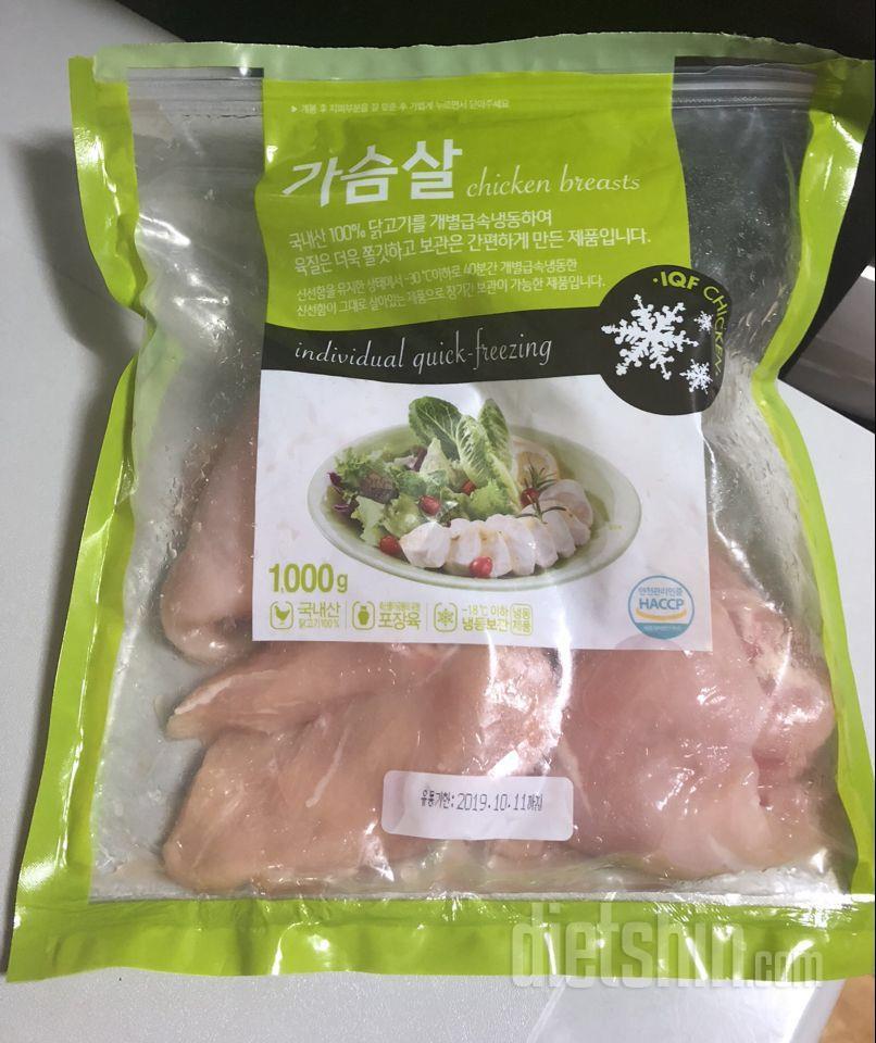 수제 닭찌소세지&스테이크 만들기