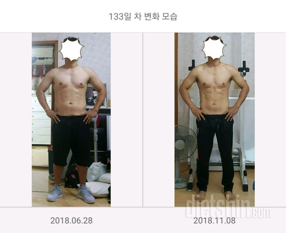다이어트 19주차 보고