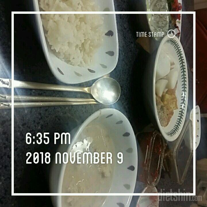 20181109  식단 ㅠ