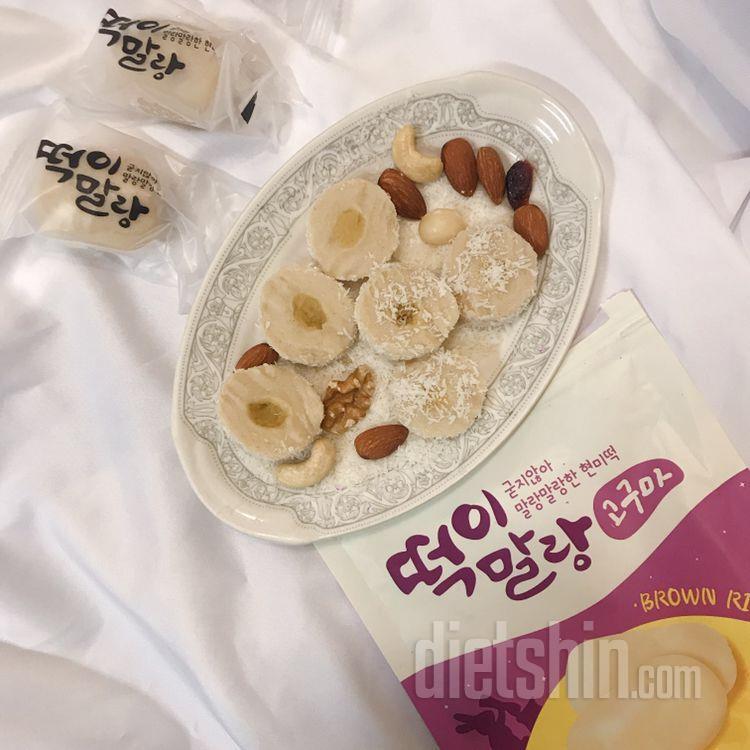 떡이말랑 고구마 🍠맛으로 코코넛 경단떡 만들어먹기  🥥 :)