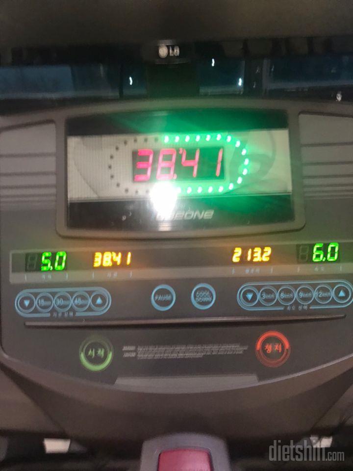 5km 마라톤 준비