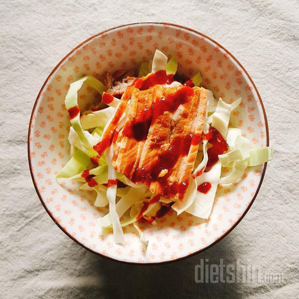 볼케이노소스 닭가슴살 덮밥