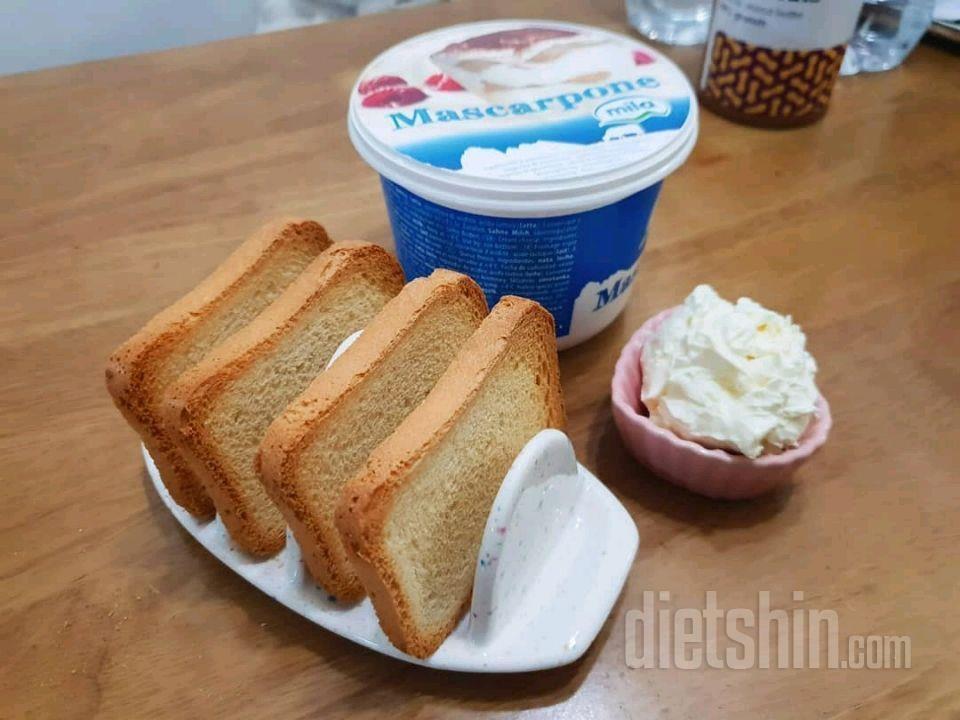 비스코트포켓 간식, 안주(마스카포네, 꿀, 시나몬)