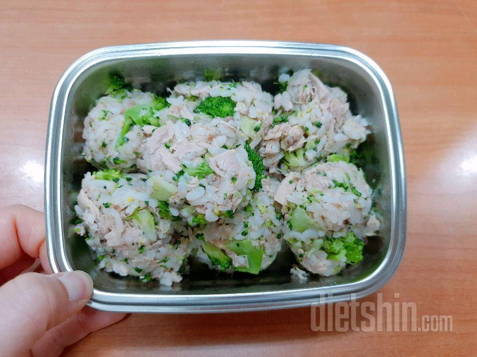 브로콜리참치주먹밥
