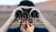 2019년, 새해 목표 잘 이루려면?