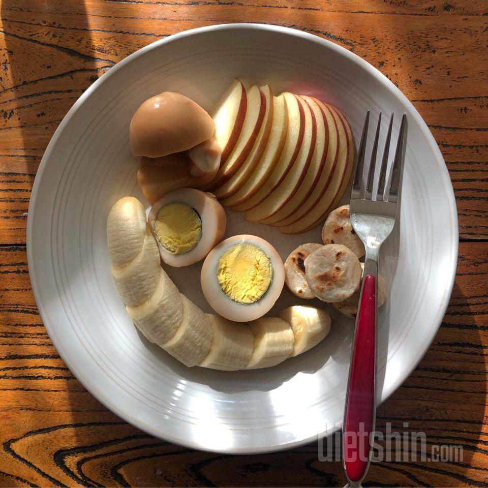 다이어트 2일차 점심