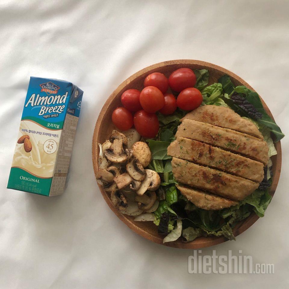 다이어트 6일차 점심
