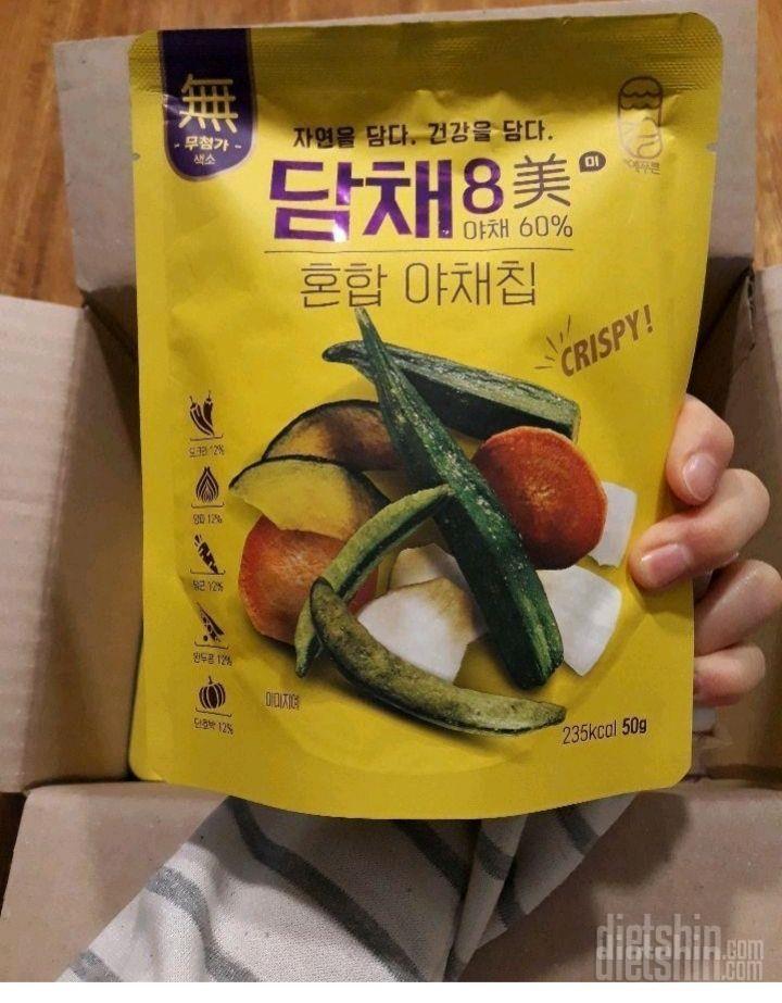 다신샵 담채 8미 혼합 야채칩 먹어본 친구들의 후기 ♡3♡