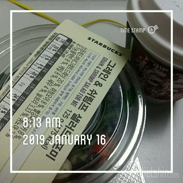 0116  식단~