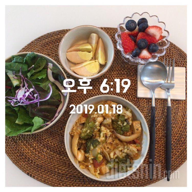 저녁 : 토마토리조또