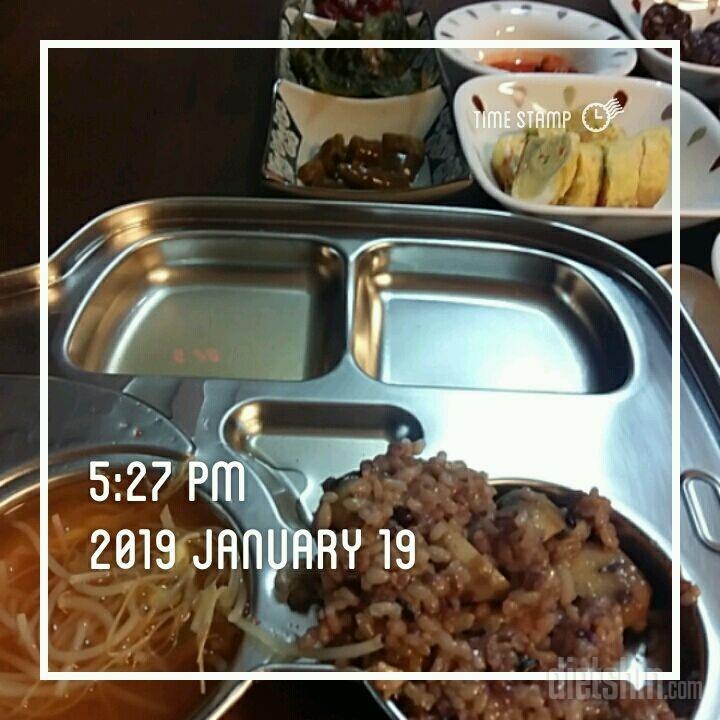 0119  식단~