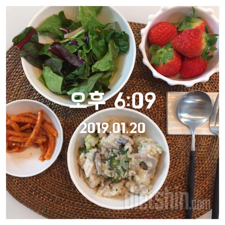 저녁식단 : 닭가슴살 현미 리조또