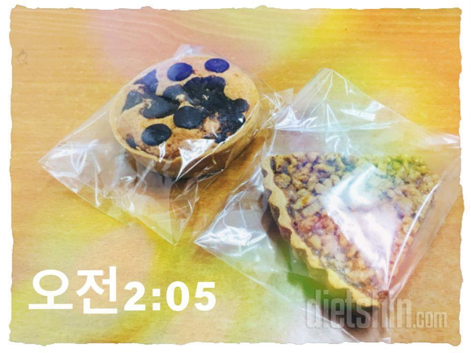 MydiEt_Day2