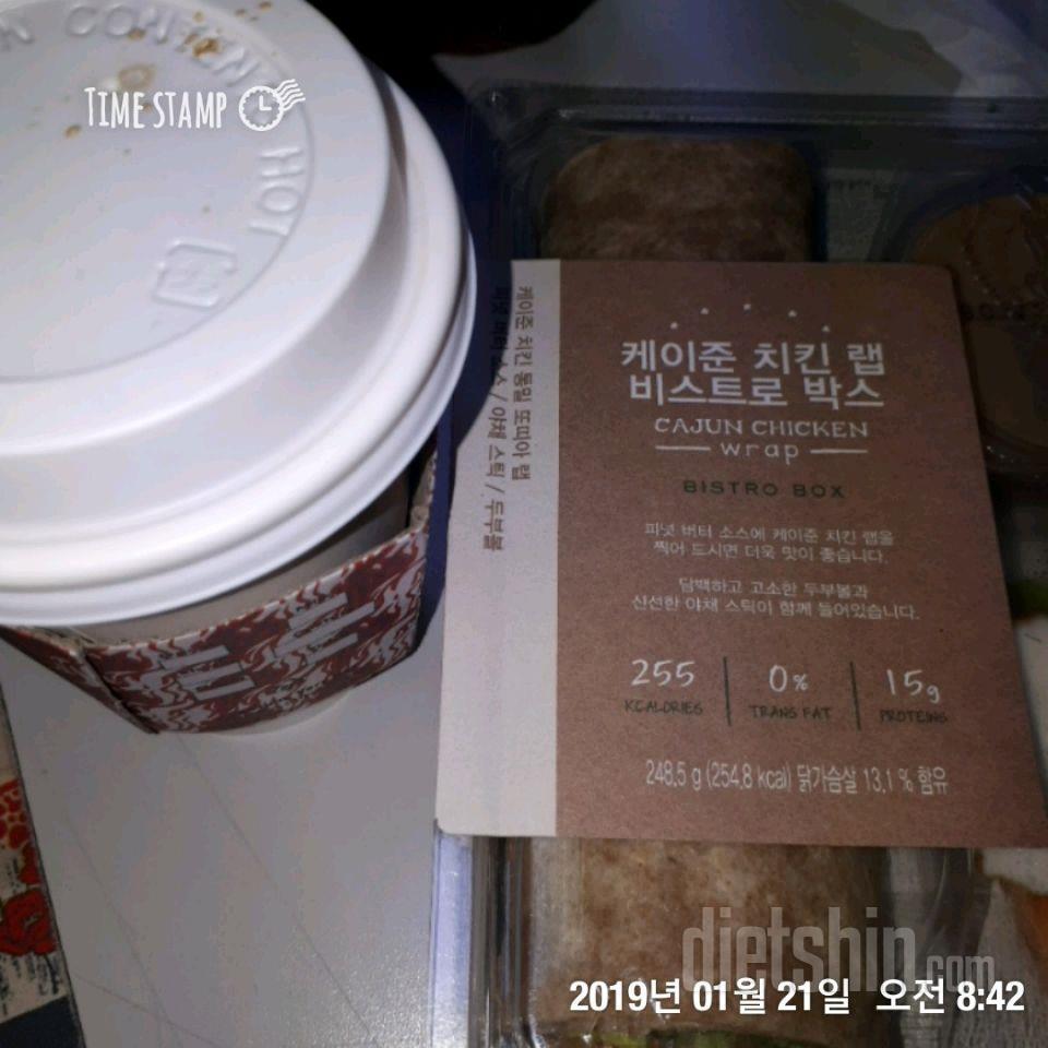 0121  식단~미스케일2구매