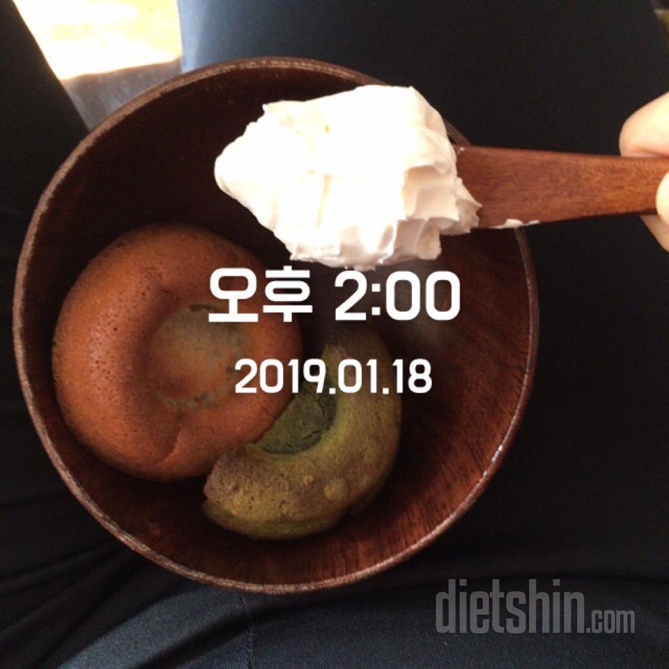 간식 식단