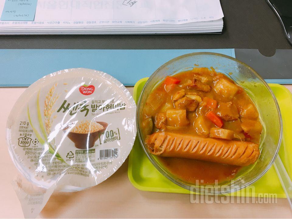 직장인 다이어트 점심2