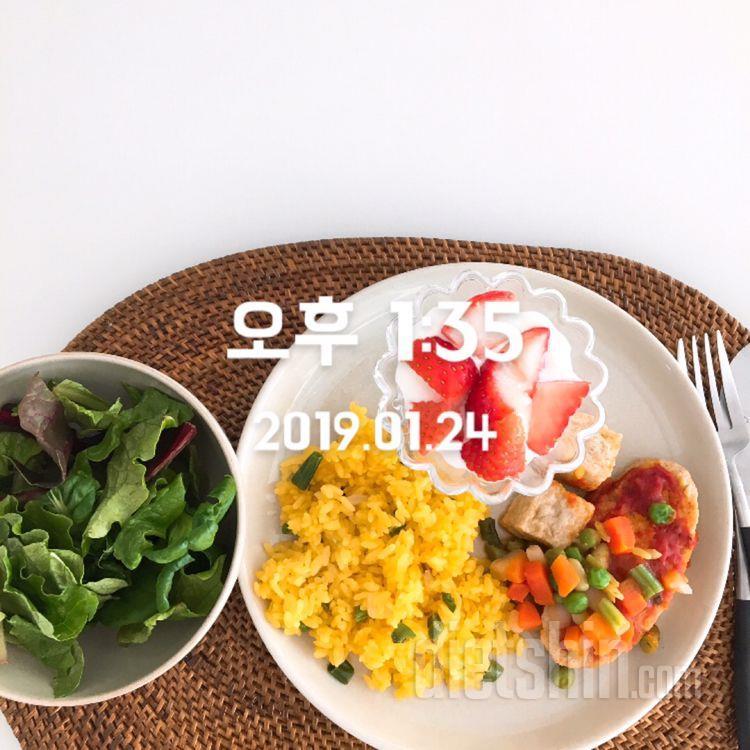 점심 : 다노도시락