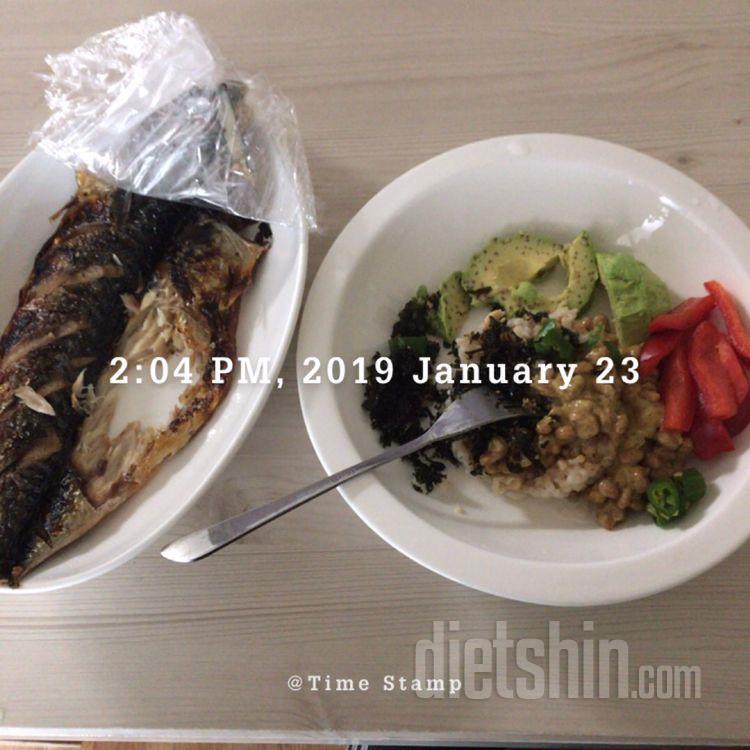 아보카도낫또비빔밥