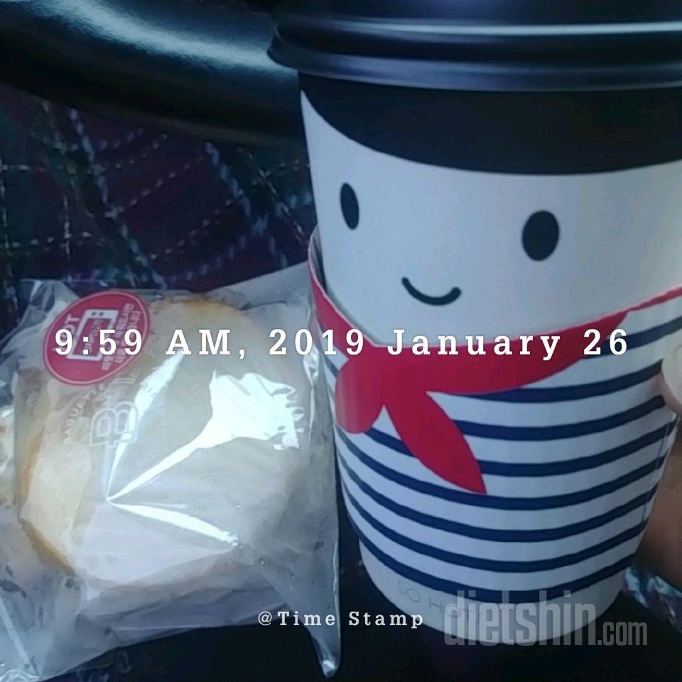 Day20 아침식사 🍞☕
