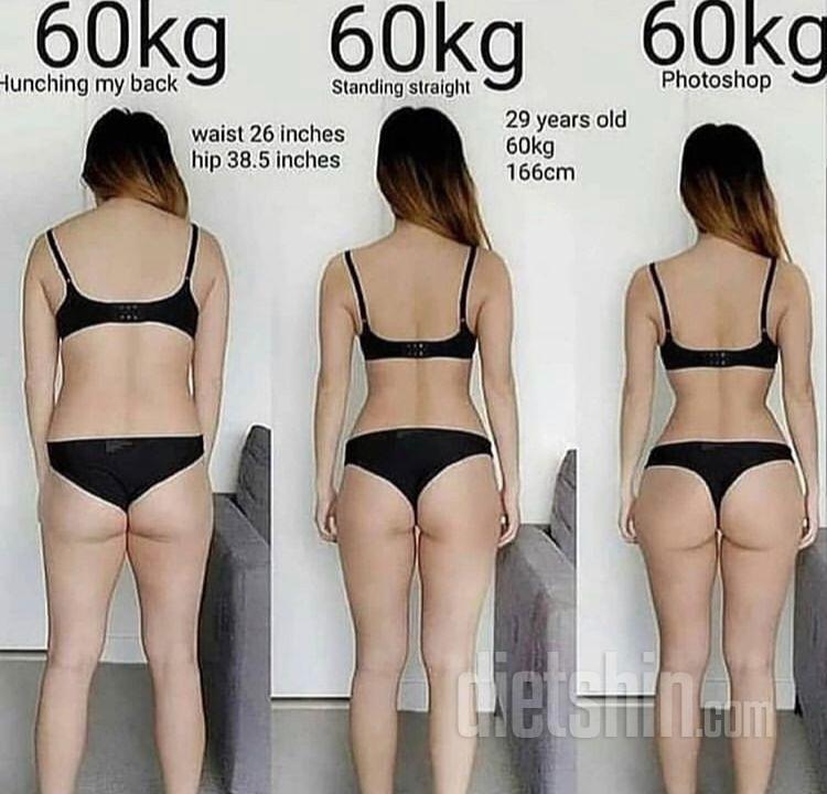 몸무게는 중요하지 않다,,
