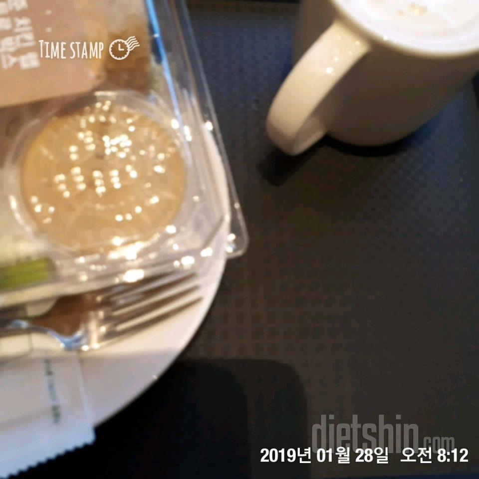 0128  월요일~식단