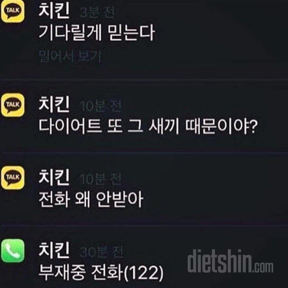 [고전] 내 핸드폰