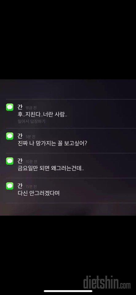 [고전] 내 핸드폰 1