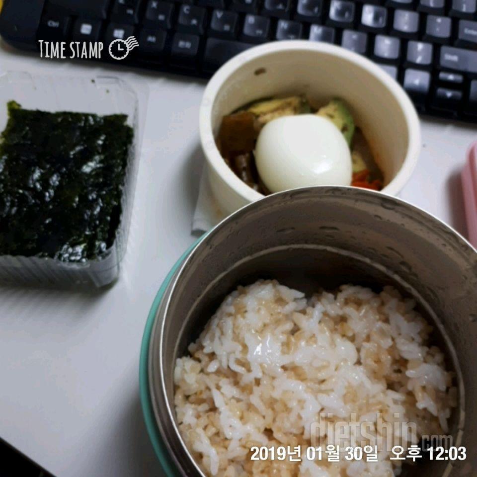 0130  식단