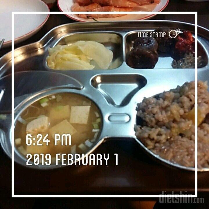 0201 식단