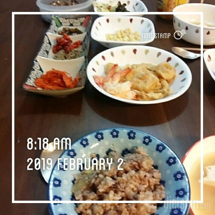 0202  식단~