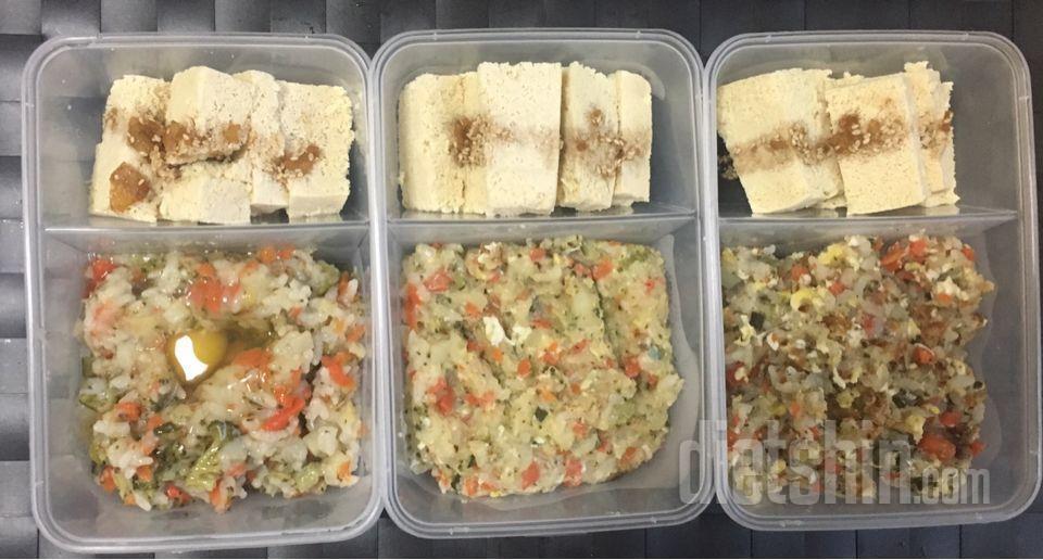 야채영양밥과 얼린두부