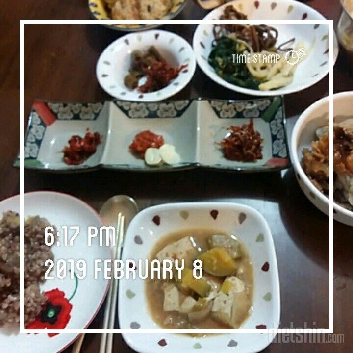 0208 식단