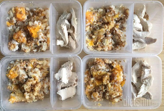 단호박귀리밥&닭가슴살